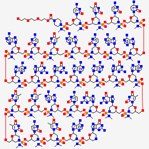 image 135267507 in the ncbi pubchem database